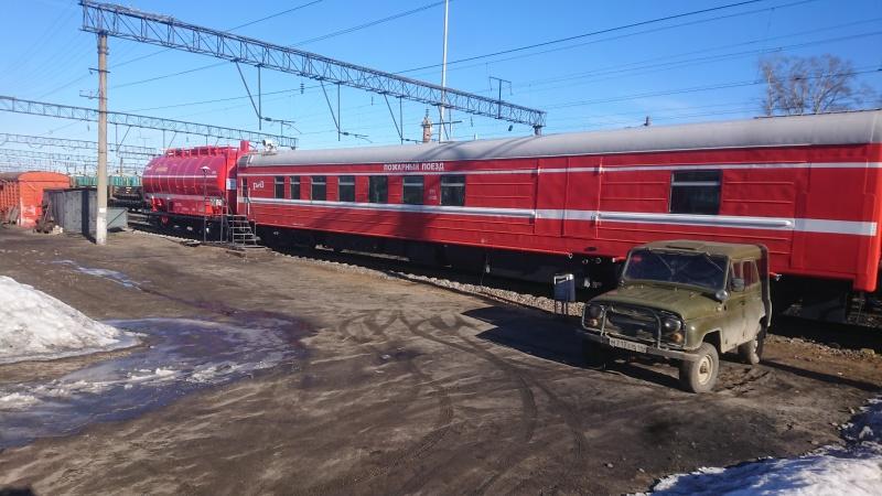 Пожарный поезд станции Буй к выполнению задач по предназначению готов!