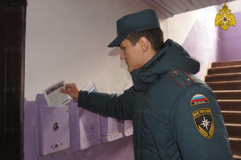 МЧС России призывает родителей следить за детьми в период их дистанционного обучения на дому и соблюдать правила пожарной безопасности
