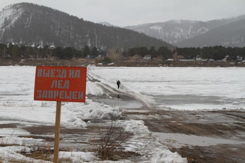 В Кяхтинском районе закрыта ледовая переправа