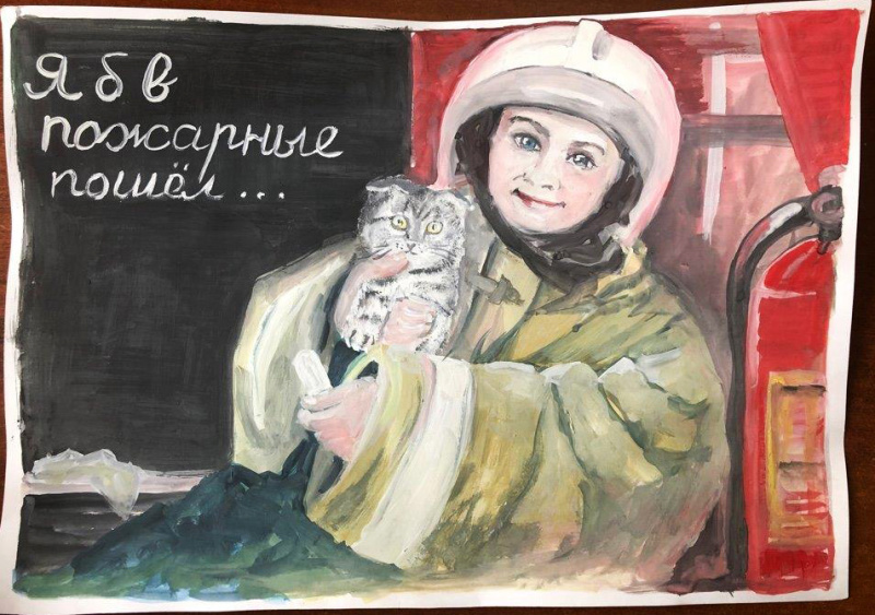Подведены итоги регионального этапа IV Всероссийского героико-патриотического фестиваля детского и юношеского творчества «Звезда спасения»