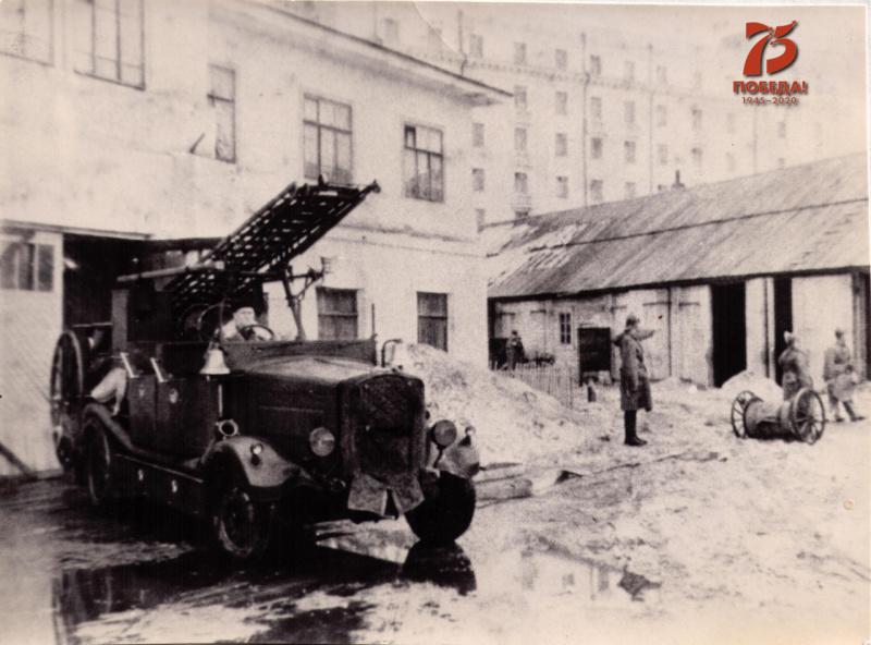 Техническое оснащение пожарной охраны военного Мурмана
