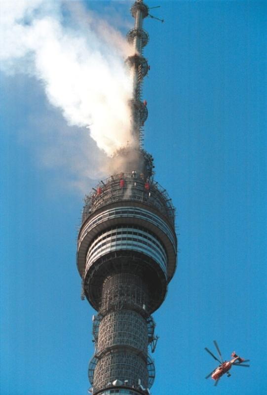 Пожар на телебашне Останкино, 2000 год.