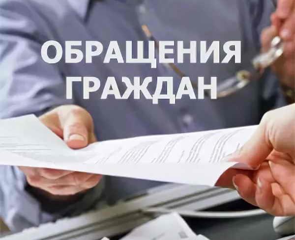 МЧС России разъясняет порядок работы с гражданами