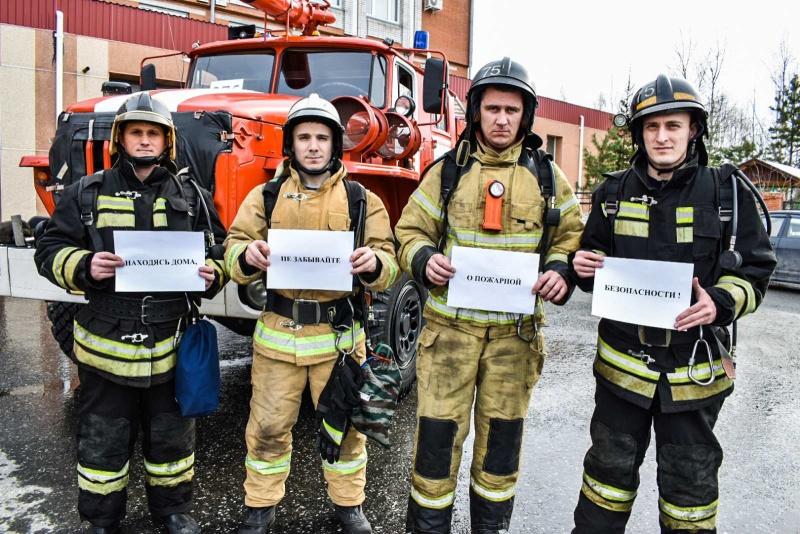 МЧС России призывает граждан соблюдать правила безопасности во время нерабочей недели