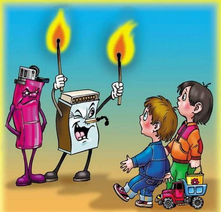 #оставайтесьдома и расскажите детям, как уберечься от пожара!