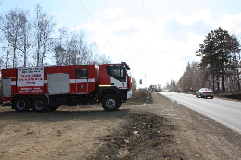 ВНИМАНИЕ! В южных и центральных районах Иркутской области введен особый противопожарный режим!