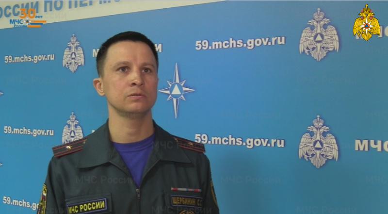 Жители Пермского края: соблюдайте правила пожарной безопасности