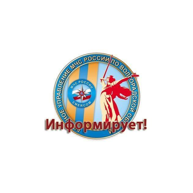 На территории Волгоградской области введен «Особый противопожарный режим»