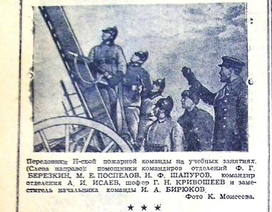 По страницам военных газет, посвящается 75-летию Победы