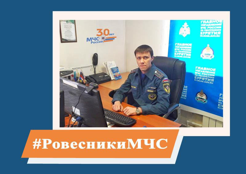 Ровесники МЧС. Сергей Пермин: «В нашей службе важна каждая мелочь»