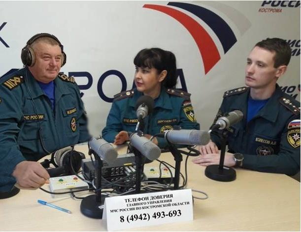 Радиоэфир по вопросам безопасности