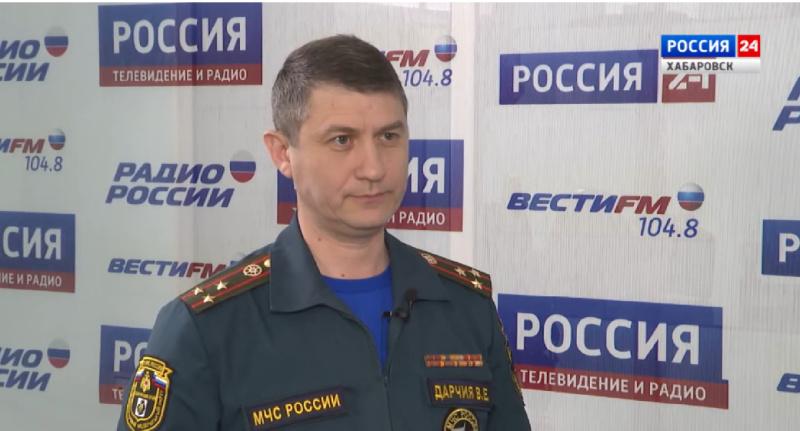 Паводковая обстановка и пожароопасный период на территории Хабаровского края