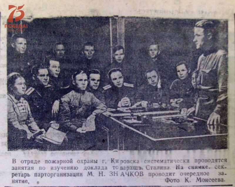 Пожарная подготовка, посвящается 75-летию Победы