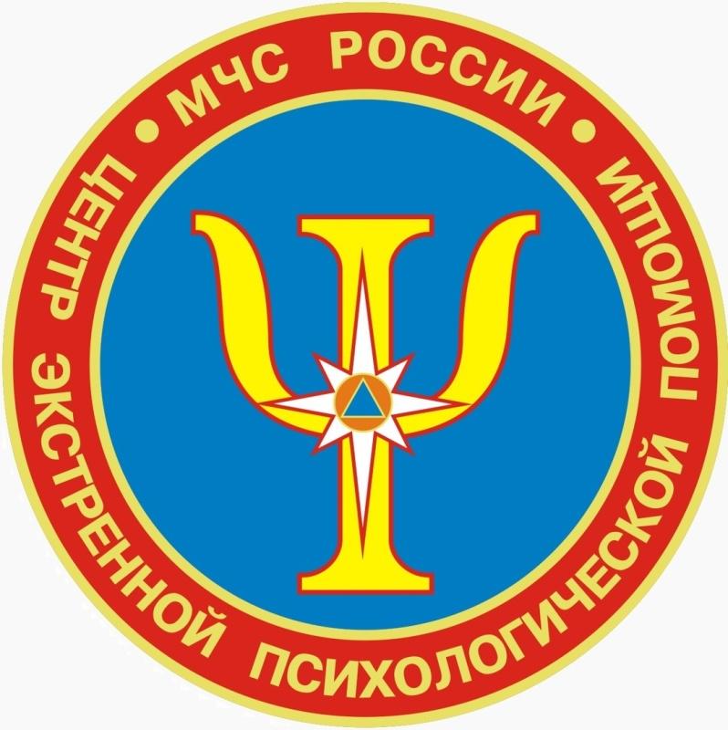 Психологи МЧС России участвуют в работе горячей линии по коронавирусу