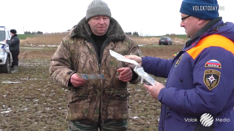 Телеканал «Volok Media». Рейд Опасный лёд на территории Волоколамского городского округа