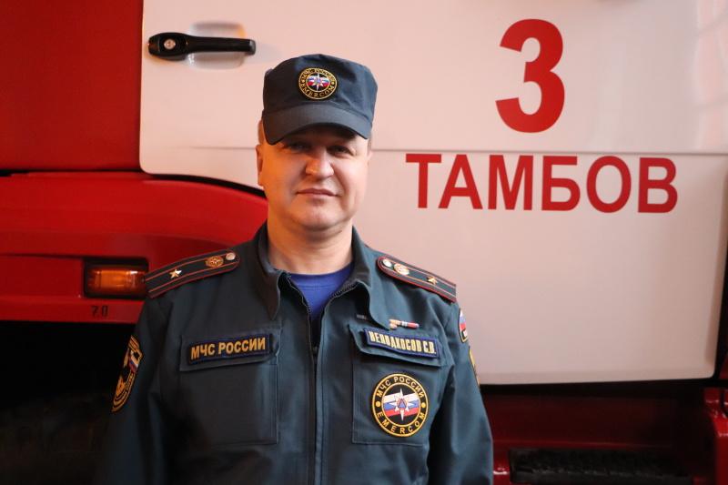 30 вопросов спасателю. Неподкосов Сергей