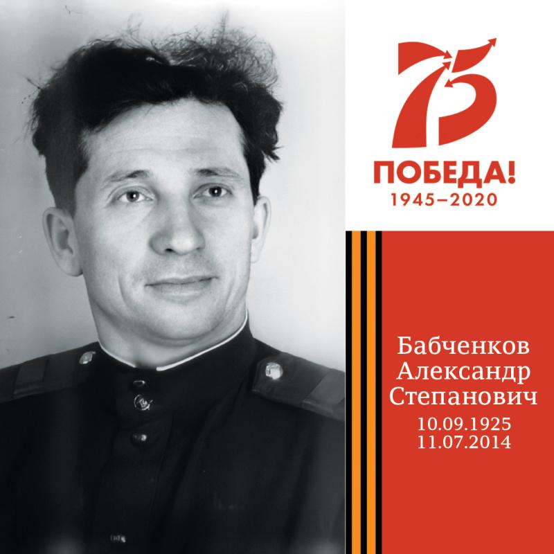 Приближается Великий день – 75-летие Победы... Вечная память героям!