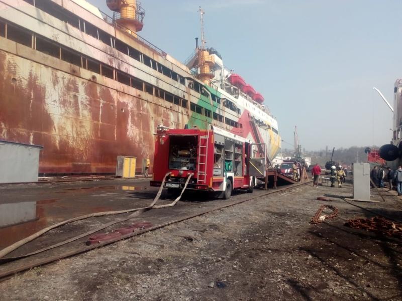 Работы по дымоудалению  на плавбазе в Находкинском городском округе завершены
