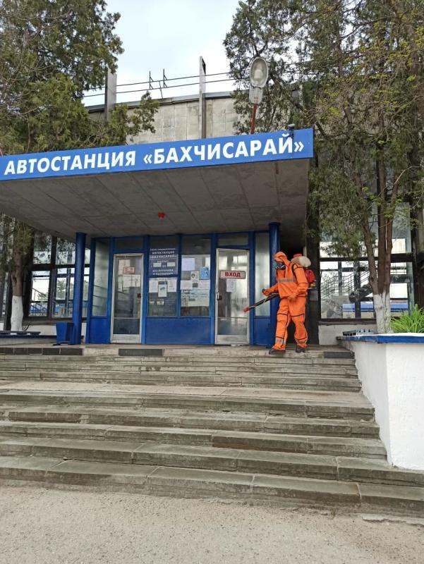 Продолжается дезинфекционная обработка объектов транспортной инфраструктуры Республики Крым
