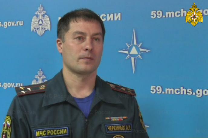 Об оперативной обстановке в Пермском крае за праздничные, выходные дни