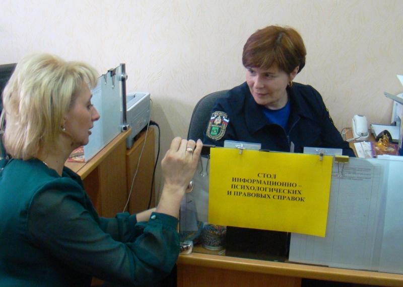 Психологическая консультация МЧС России доступна он-лайн