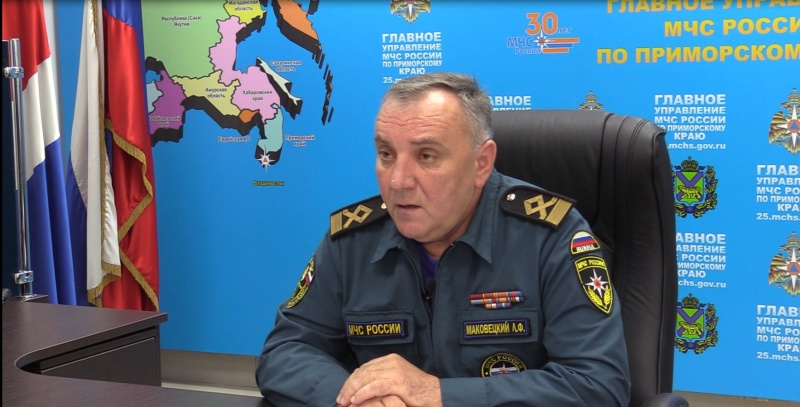 Государственная инспекция по маломерным судам Приморского края напомнила о запрете выхода на водные акватории
