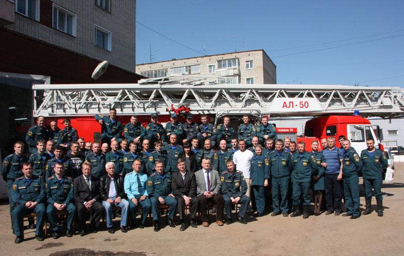 Пожарная часть №10 отмечает день рождения