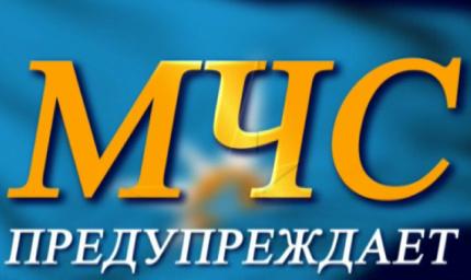Внимание! Метеопредупреждение в Костромской области!