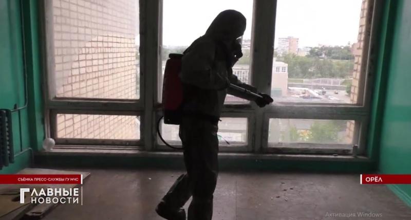 Сюжет Первого областного телеканала о проведении дезинфекции в Заводском районе г. Орла