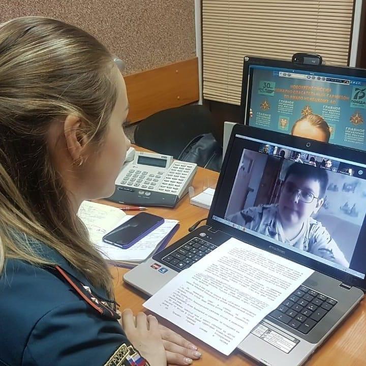 Профилактическая онлайн-беседа с учащимися по пожарной безопасности