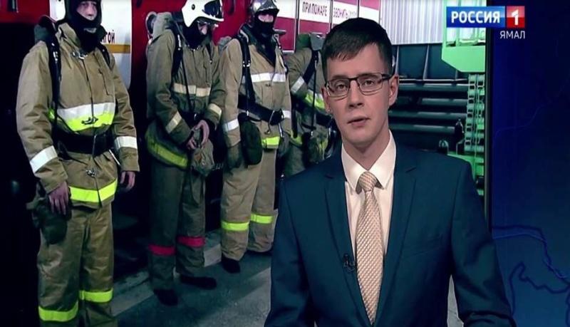 Опасная и мужественная профессия. Сегодня день пожарной охраны