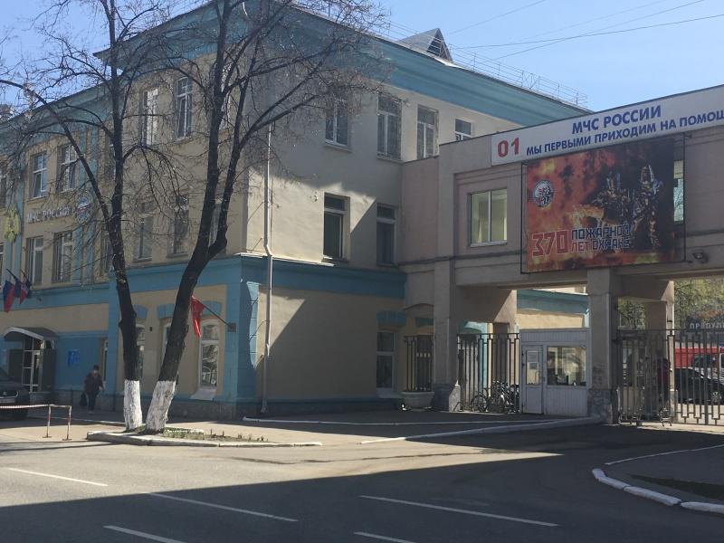 На контроле ГУ МЧС России по Пермскому краю по  состоянию на 23.05.2020 года
