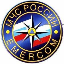 На контроле Главного Управления МЧС России по Ивановской области
