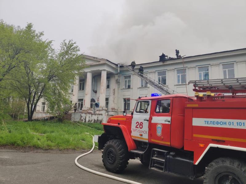Пожар в больнице города Партизанск локализован