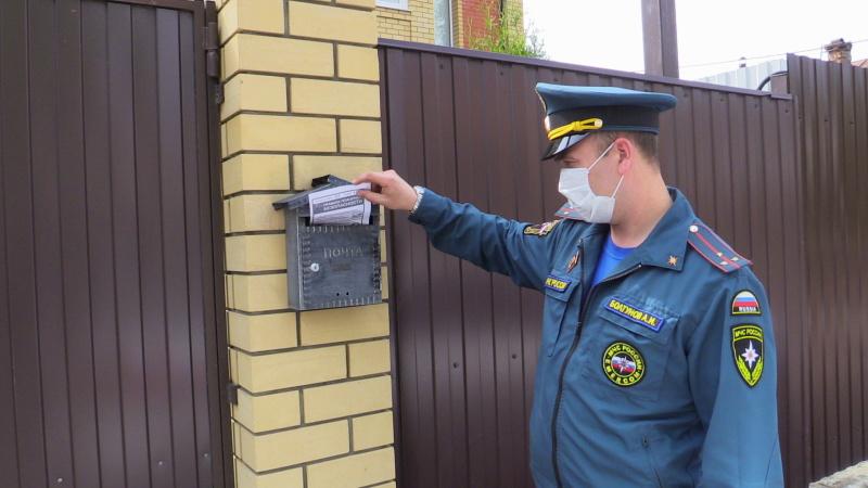 Сотрудники МЧС продолжают бесконтактную профилактическую работу в населённых пунктах Владимирской области (видео)