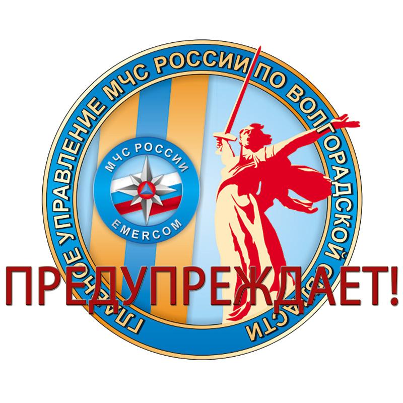 МЧС России предостерегает граждан от действий мошенников