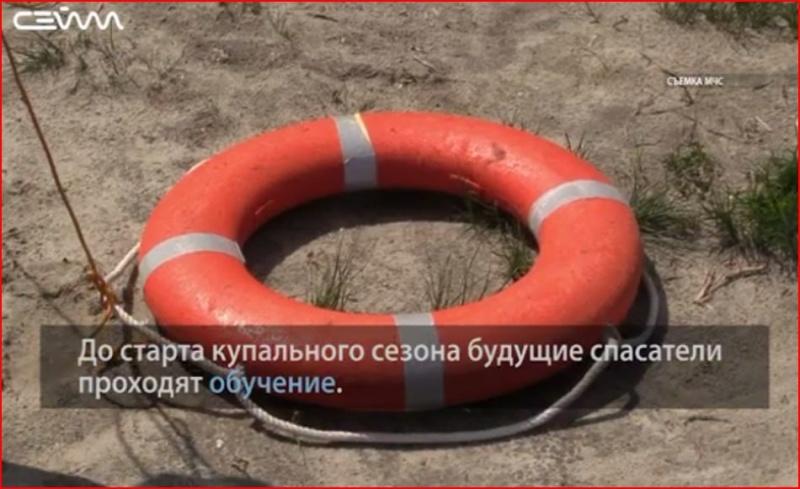 СЕЙМ_приемка пляжей в Курчатове_27.05.2020