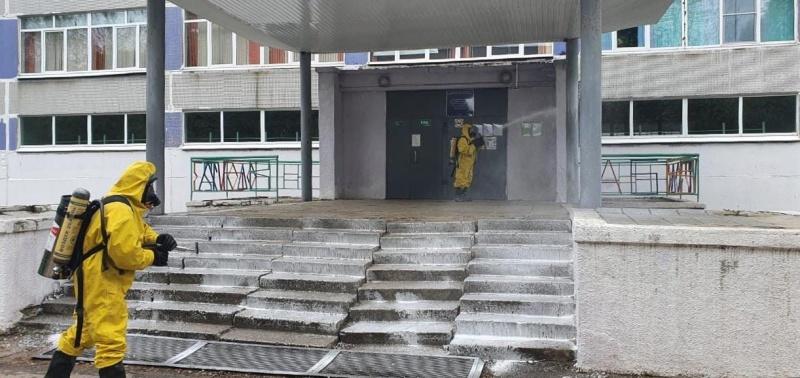 Дезинфекция средней общеобразовательной школы № 45 города Твери