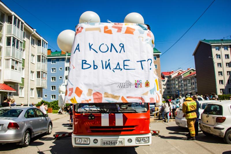 Главное управление МЧС России по г. Санкт-Петербургу совместно с благотворительной организацией «Перспективы» и артистами Упсала-Цирка провели акцию, приуроченную к Международному дню защиты детей