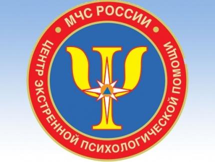 Психологи МЧС России подготовили рекомендации по выходу из режима самоизоляции