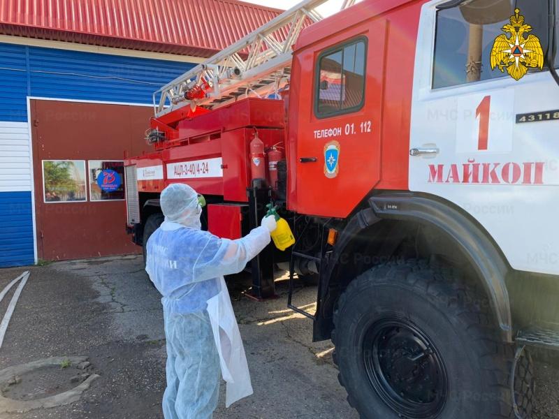 МЧС Адыгеи продолжает профилактические и дезинфекционные мероприятия