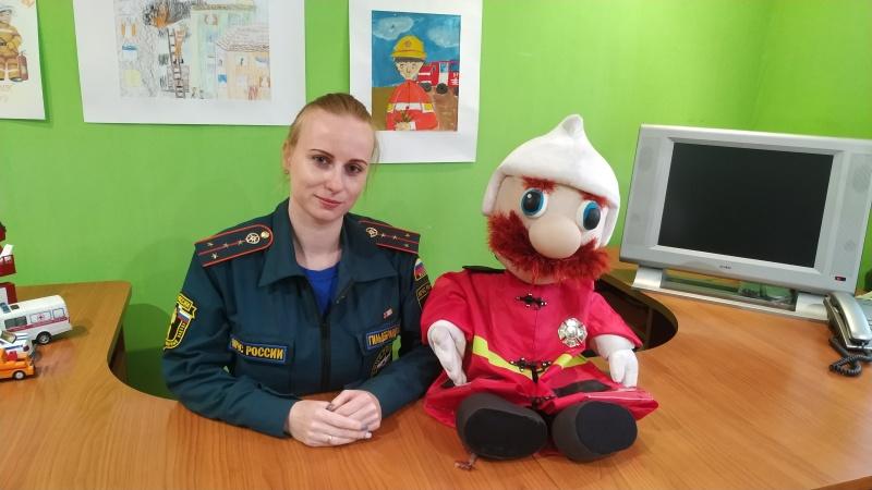 Сотрудники МЧС России провели онлайн-акцию «Мои безопасные каникулы!»