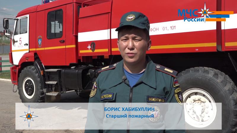 #УрокиМЧС. Работа пожарных