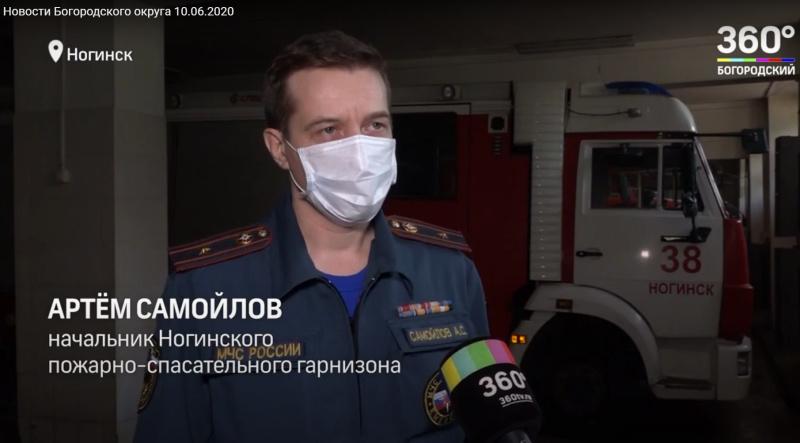 25‑летний житель Ногинска Иван Прокопьев спас пожилую женщину из горящего дома