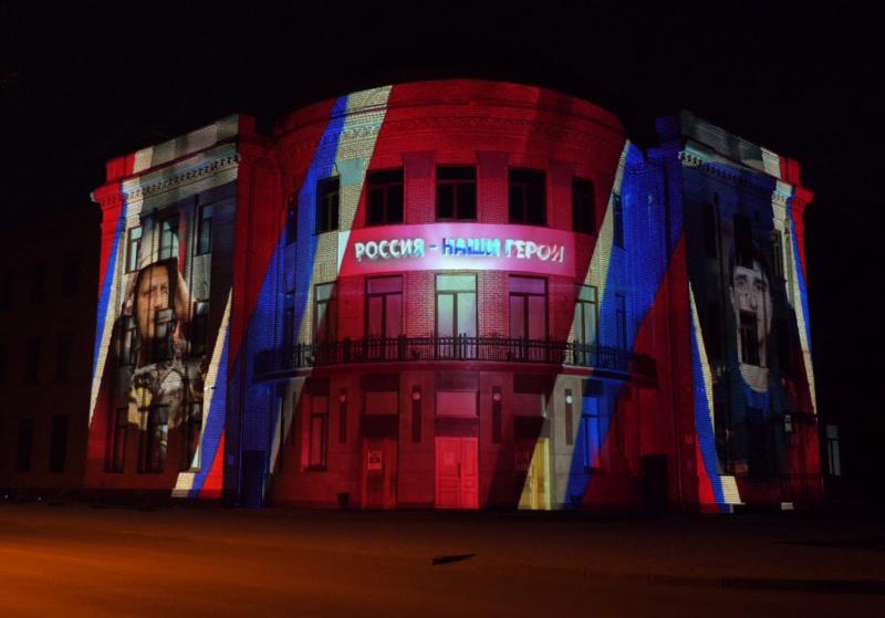 Специалисты МЧС России из Новосибирска приняли участие в федеральной акции «#МыВместе» ко Дню России (фото, видео)