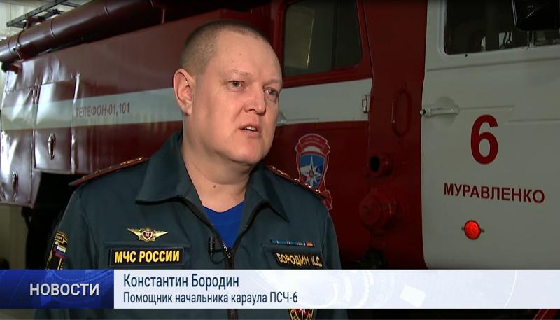 МЧС России 30 лет:  Герои живут среди нас ...