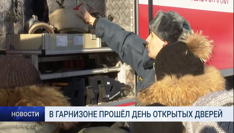 В муравленковском  гарнизоне пожарной охраны прошёл день открытых дверей