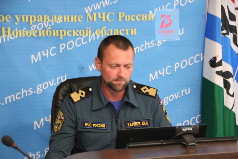 Безопасность на воде: начало купального сезона в Новосибирской области