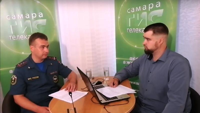 Говорим и показываем: обсуждение вопросов пожарной безопасности в летний период вместе с сотрудником МЧС России в режиме онлайн