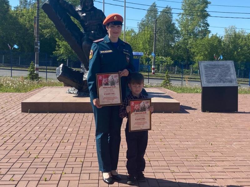 Благодарственные письма вручили участникам патриотических акций, посвященных 75-летию Победы
